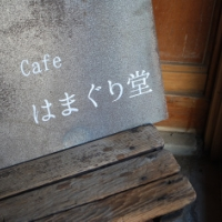 小さな浜に3月11日にオープンしたカフェでのキャンドルナイト