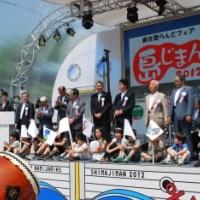 【島イベント】島じまん2012(東京竹芝桟橋・竹芝客船ターミナル)
