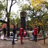 ヒロシマからの道「韓国人犠牲者慰霊の碑」