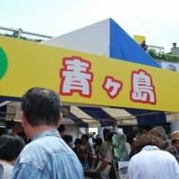 【島イベント】何でも作って地産地消!日本一小規模な自治体のパワフル生産力!【島じまん2012】(青ヶ島)