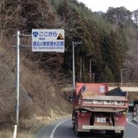 5歳の息子が津波の恐ろしさを悟った道路標示