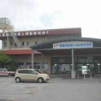 石垣島・台湾航路、有村産業の思い出