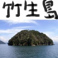 竹生島 - 琵琶湖八景!国の名勝!国宝本殿!眼福だらけの「神が棲む島」(滋賀・琵琶湖)