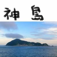 神島 - 「恋人の聖地」、『潮騒』の島(三重)