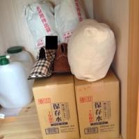 我が家の災害備蓄品を公開します!