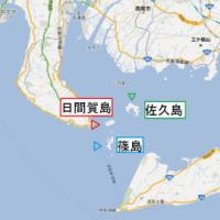今度は「あいちの離島うまいもんPR大作戦!」、愛知の島々が面白い!