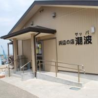 神島・八代神社へ。~三島由紀夫が描いた風景をたどる~【旅レポ】