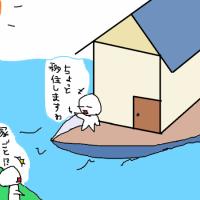 【島へ移住する】記事一覧