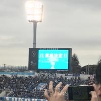 横浜FCの最終節を「ずっと応援してきた体」で観戦してきました