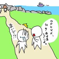 【島あるある その14】噂の・・・