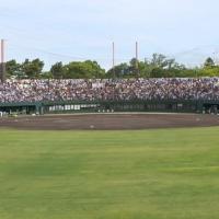ついにリーチ!高校通算100号にあと1本 清宮97号98号99号3連発! ~愛知県高校野球連盟招待試合