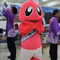 【ニッポンしまじま ゆるキャラ図鑑】 タイボーくん (粟島)