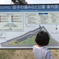 避難ルートを実際に歩いてみました。~富士市・田子の浦編~