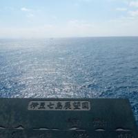 【島の歴史】伊豆諸島創生伝説