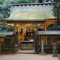 もう地震はイヤだと鹿島神宮に祈ること