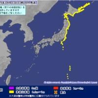 津波注意報、北海道から関東、伊豆諸島、小笠原諸島で最大1メートル