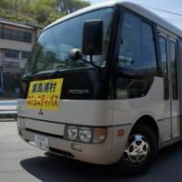 長居したくなる景色!でも『続きはまた今度♡』・・・。粟島(あわしま)のコミュニティバスに乗る【旅レポ】