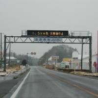 海辺の地をゆく「警戒区域北部」2012年1月21日