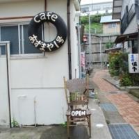 なんだかオシャレなこだわりカフェ「Cafe あずまや号」(初島)【旅レポ】