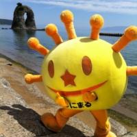 【島唄喫茶】奥尻島「うにまるちゃん」