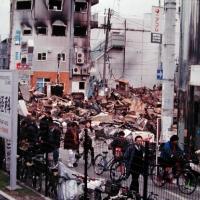 【阪神淡路大震災20年】写真に残されたこと