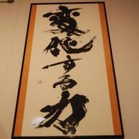 東日本大震災・復興支援リポート「被災地で聞いたゆうれいの話」