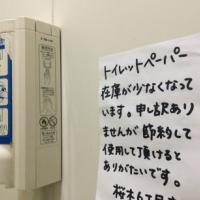 【熊本地震点景】トイレのためにオープンし続けたコンビニ