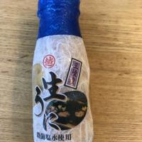 南三陸の美味しい味覚!