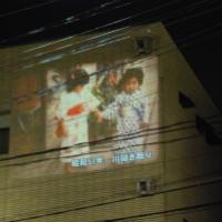 東北、この一枚。(7)ビルの壁面にかつての町の姿を映す映写会