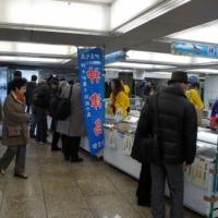 【島イベント】「東京愛らんどフェア2013」に行ってきました!