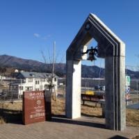 御蔵山の「鎮魂と希望の鐘」