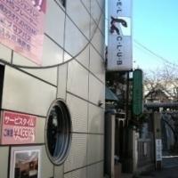 ラブホ界のスターはデリヘル嬢☆ 【素敵なラブホ事情2】