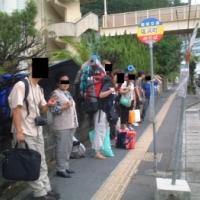 【島文化】沖縄「うちなーたいむ」