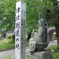 山門の二体の像が語ること【釜石市・石応禅寺】
