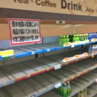 【熊本地震点景】ボランティアがやっちゃダメなこと