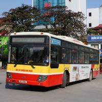 ベトナムの長距離バスがすごい!