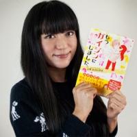 【シリーズ・この人に聞く!第101回】米国で活躍する日本人コミック・アーティスト ミサコ・ロックスさん