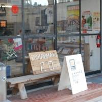 あたらしい石巻・体感リポート「ISHINOMAKI2.0」