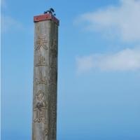 神津島 - 神々と魚たちと釣り人が集う島(東京・伊豆諸島)