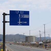 釜石市鵜住居の駅の場所はどこ?