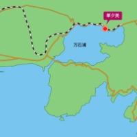 さぶろうたが見た東北【その2】 ~女川