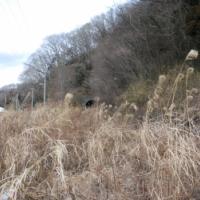 竹駒第2トンネルのいまとむかし