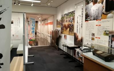 中越地震から防災を学ぶ(3)