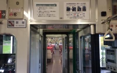 列車に乗っている時に津波警報が出されたら