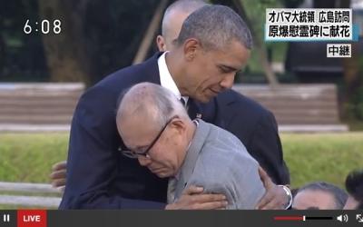 ヒロシマからの道「オバマ大統領スピーチ全文」