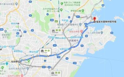 【復興支援ツアー2019】石巻・仙台の『お気に入りの場所』を見つける旅 byバイキンマン