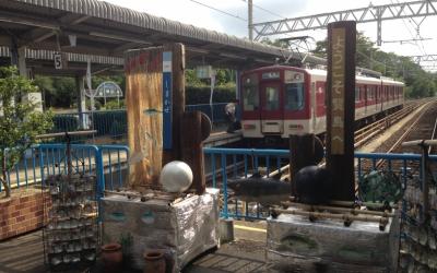 島の上に鉄道駅!三重県・賢島を歩いてみた【旅レポ】