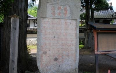 「奇跡の集落」吉浜に建てられたいくつもの記念碑