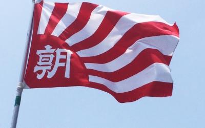7月20日 今日の戦いハイライト ~第98回全国高等学校野球選手権静岡大会