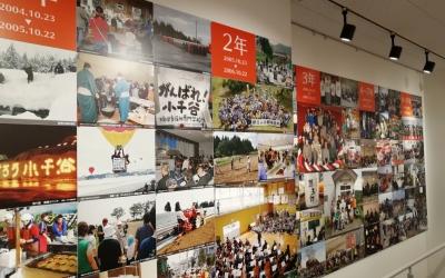 中越地震から防災を学ぶ(4)